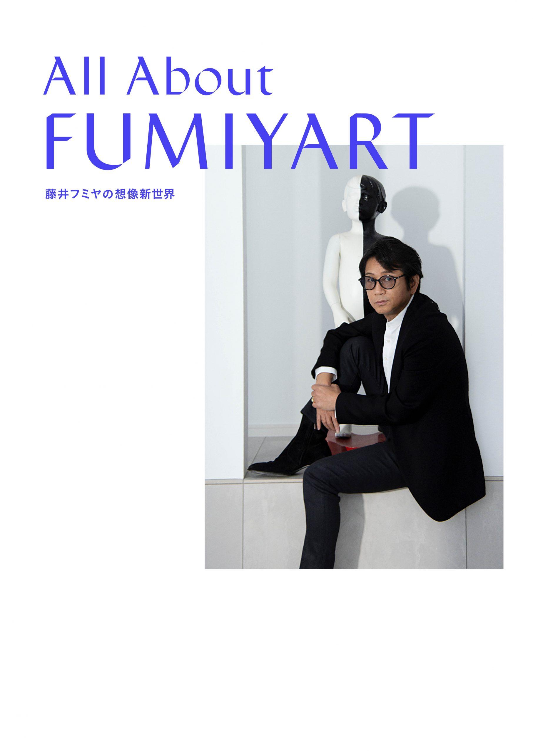 fumiyart_cover